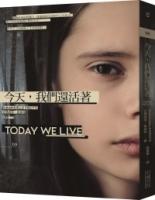 今天,我們還活著