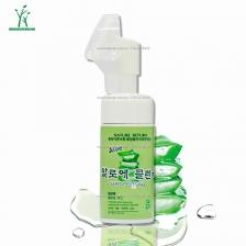 Cleansing Foam Aloevera