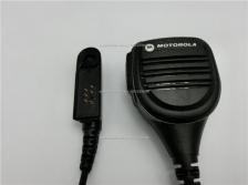 PTT Pump Mic PMMN4013A For Motorola GP328