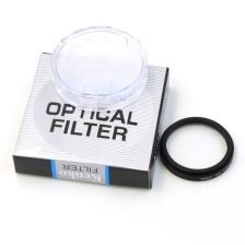 Kenko 49mm Optical UV Filter for Canon Nikon Sony Pentax DSLR Camera Lens Protection