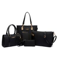 FASHION SOLID COLOR AND METAL LOGO DESIGN WOMEN'S SHOULDER BAG (BLACK)