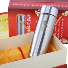 Tourmaline Nano Energy Flask Alkaline Water Ionizer Drinking Bottles Gift Box Set Mother day Present