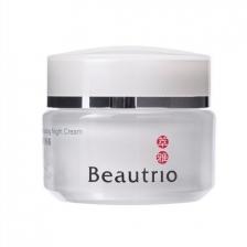 INFINITUS Beautrio Whitening Night Cream