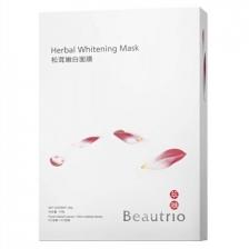 INFINITUS Herbal Whitening Mask