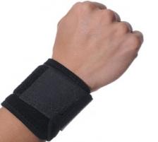 Sport Wrap Around Wrist Support Band