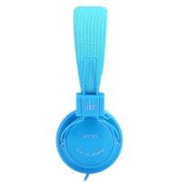 101 MIC CONTROL WIRED STEREO HIFI MUSIC HEADSET HEADPHONES (BLUE)