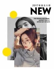 Stylish Korea Style eyeware optical frames
