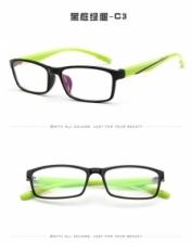 Designer eyeware optical frame with low price