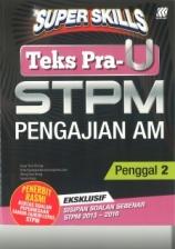 Super Skills Pengajian Am STPM Penggal 2