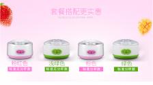 Play Bear Yogurt Maker Machine 1L (Green)
