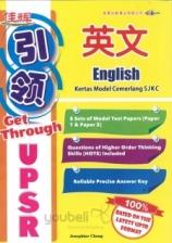 Get Through UPSR – English – Kertas Model/Model Test Paper UPSR Cemerlang SJKC (Cemerlang)