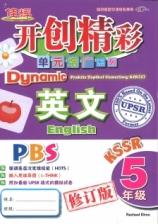 Praktis Topikal Cemerlang SJK(C) English Year 5