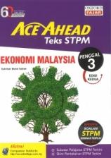 Oxford Fajar Ace Ahead Ekonomi Malaysia STPM Penggal 3