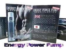 ENERGY POWER PUMP MADE IN JAPAN