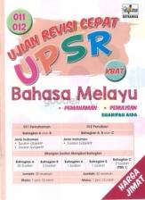 Setiamas Ujian Revisi Cepat UPSR Bahasa Melayu