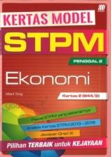 Sasbadi Kertas Model STPM Ekonomi (Penggal 2)