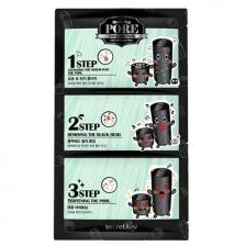 Secret Key BLACK OUT PORE 3-STEP NOSE PACK best blackhead remover mask 1 box of 5 pc