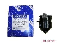 Radiator Fan Motor - Proton Waja ND