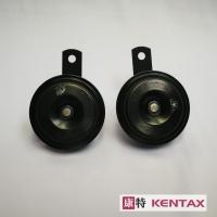 Bosch Compact / Disc Horn - Universal 12V (2pc/set)