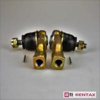 Tie Rod End - Kancil / Kenari / Kelisa (45046/47-87780)