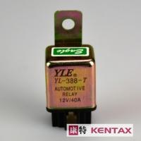 Head Lamp Relay - Proton 12V,WIRA 1.3/1.5 [4 Pin] [Rectangle]