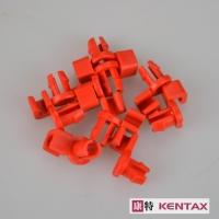 Door Inner Lock Clip - Kancil (13704-02) (10pcs)