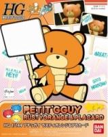 [015] HGPG 1/144 Petitgguy Rusty Orange & Placard