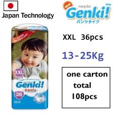 3 MEGA pack GENKI diaper pant XXL size 36pcs (total 108pcs)
