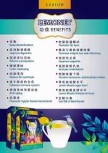 Lemonet Fiber Dietary Detox-Lazior(3boxes-45sachets FREE shaker)