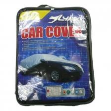Car Cover for MPV