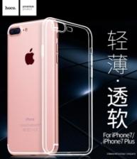 hoco iPhone 7 Plus Ultra Thin High transparent Case Cover