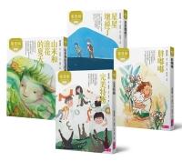張曼娟成語學堂Ⅱ套書(暢銷十週年紀念版)共四冊