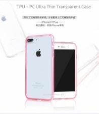 FanShang iPhone 7 Plus 7+ Bumper Transparent Case Cover