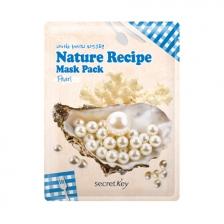 [SECRET KEY] Nature Recipe Mask Pack Pearl 20g Elastic skin