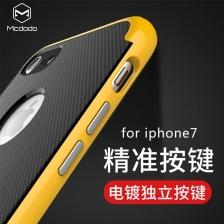 MCDODO iPhone 7 Sports Armor Case Cover Fiber Carbon Texture