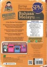 Kertas Percubaan SPM Bahasa Melayu