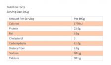 Sorganic Organic Non-GMO Black Soy Bean Powder in Sachets (12 x 30g)