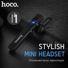 hoco E13 Business Stylish Elegant Cool Bluetooth Wireless Earphone