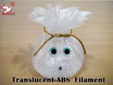 High Grade 3D Printer ABS Filament 1.75mm (Translucent)