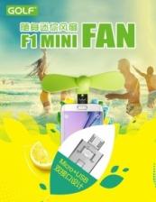Golf F1 Mini Fan with Standard USB & Micro USB 2 in 1 connector