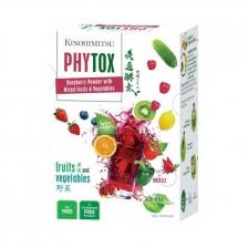 Kinohimitsu Phytox 14g x 14 sachet