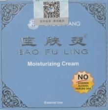 Bao Fu Ling Moisturizing Skin Cream 150g