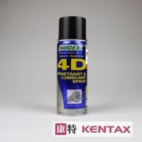 Hardex Multipurpose Penetrant & Lubricant Spray [ 4D ]