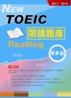 2017-2019 NEW TOEIC新多益閱讀題庫