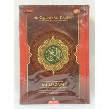 Al-Quran Al-Multazam (Tafsir & Hadis)