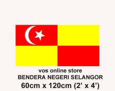 60cm x 120cm(2' x 4') 雪兰莪旗