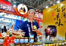 Chuanbo Black Bean Taiwan 川伯黑豆豉 (240g)