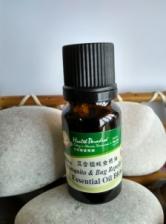Natural Mosquito & Bug Repellent Essential Oil - (10ml)