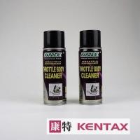 Hardex Thrortle Body Cleaner (44Pml) (HD901) (2PCS)