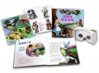 愛麗絲夢遊仙境MR+3D立體互動遊戲書 套組(內含愛麗絲夢遊仙境MR+3D立體互動遊戲書+VR虛擬實境3D眼鏡+神奇3D互動貼紙+神奇魔法地圖」)